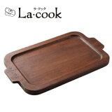 パロマ 『LA-COOK(ラ・クック)』 アラカルト兼用 木製プレート (長さ363×幅213mm) PM-2_【納期目安:12/中旬入荷予定】