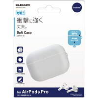 エレコム AirPods Pro ソフトケース AVA-AP2UCWH