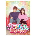 その他 ウラチャチャ My Love DVD-BOX1 KEDV-0642 CMLF-1334633