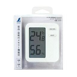 その他 デジタル温湿度計 Home A クリアパック ホワイト 73044 CMLF-1318894【納期目安:1週間】