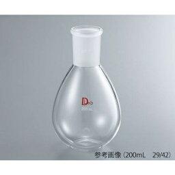 共通摺合平底ナスフラスコ(硼珪酸ガラス-1) 300mL 24/40 3-9676-11【納期目安:1週間】