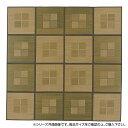 緑茶染め い草アクセントラグ 祇園 約266×266cm グリーン TSN504196 CMLF-1344852