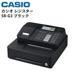 カシオ レジスター SR-G3 Bluetoothレジ ブラック ds-2403485