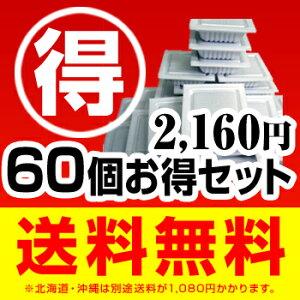 【送料無料】【国産大豆】(三重産)100%【小粒納豆】ご自宅用のお得セットです。余分なコストを...