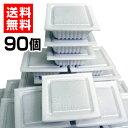 【送料無料】国産小粒納豆 乙 90パック【tokaipoint18_22】【fsp2124】 いろいろ買って合計4800円(税込)以上で送料無料※一部地域を除く
