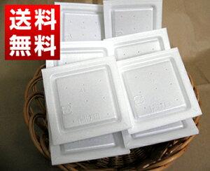 【送料無料】【国産大豆】(三重産)100%【小粒納豆】 ご自宅用のお得セットです。余分なコスト...