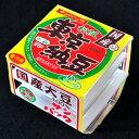 【国産大豆】地元松阪では、お馴染みの松阪市にある納豆屋だけど東京納豆です。東京納豆 サンパック