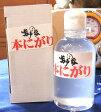 岩戸の塩の本にがり いろいろ買って合計3980円(税込)以上で送料無料※一部地域を除く