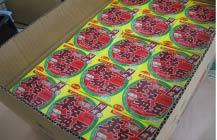 【送料無料】冷凍保存で半年!まとめて30個!東京納豆サンパックセット【fsp2124】 他の商品とあわせて便利な送料無料セット※一部地域を除く
