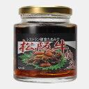 納豆レストランが創った驚愕の松阪肉料理納豆赤豆納豆が味がしみて美味いよ♪松阪牛納豆 220g ...