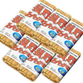 【送料無料】大粒好きなあなたにオススメ!豆の味が違います!!!菰野スーパーロマン・森の番人仕込水納豆100g×7個入りで1週間分セット【fsp2124】 他の商品とあわせて便利な送料無料セット※一部地域を除く