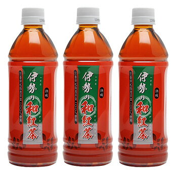 三重県松阪産茶葉100%使用3800円(税込)以上で送料無料伊勢の和紅茶ペットボトル 500ml×3本