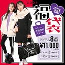 【送料無料】2021年 新春福袋 SISTER JENNI(シスタージェニィ)★女の子★ jenni ...