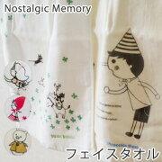 ノスタルジックメモリー フェイス シンジカトウ カトウシンジ キャラクター ブランド