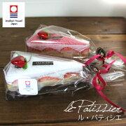 ショートケーキ ハンカチ ル・パティシエ ホワイト プチギフト プレゼント ストロベリー ミニタオルハンカチ ウェディング