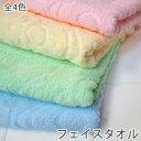 ジャガードカラー フェイスタオル tornmr カラー フェイスタオル 無地 シンプル ジャガード織り 綿 コットン