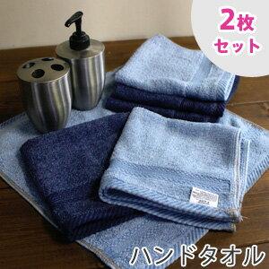 タオル, その他  2 tornmr 2 34cm35cm 100 mens towel set