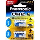 Panasonic CR2W/2P