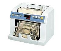 ナカバヤシ紙幣計算機NRF-555