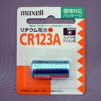 maxell CR123A x100 【送料無料】リチウム電池CR-123A 100個