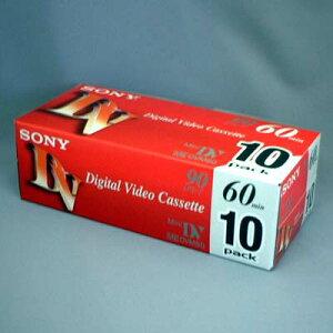 デジタルビデオテープ60分10本SONY 10DVM60R3