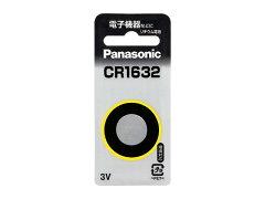 リチウムコイン電池 CR1632 Panasonic