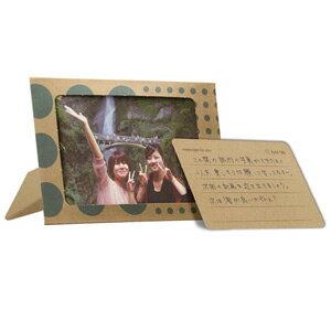 カードをはずすとフォトスタンド 写真立て になる封筒山櫻 YAMAZAKURA phocado フォカド ドット...