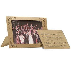カードをはずすとフォトスタンド 写真立て になる封筒山櫻 YAMAZAKURA phocado フォカド ロココ...