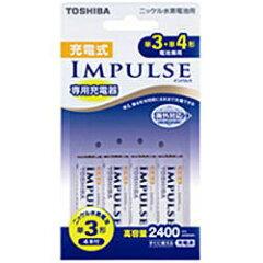 TOSHIBA 充電式 IMPULSE 単3形2400mAh TNH-3A 4本セット東芝 インパルス充電器セット TNHC-34AH