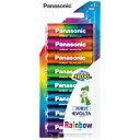 【送料無料】パナソニック カラーバージョン単3ニッケル水素電池Panasonic 単3形8本パック HHR...