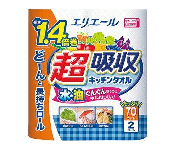 超吸収キッチンタオル 2R(70カット) 4902011724011