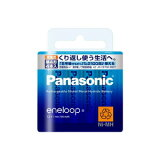 【・ポスト投函・送料無料】Panasonic パナソニック エネループ eneloop 単4形 4本パック BK-4MCC/4