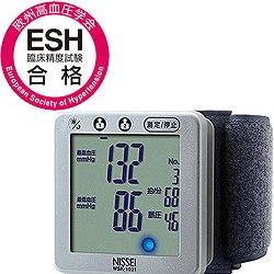 日本精密測器(NISSEI)手首式デジタル血圧計 WSK-1021