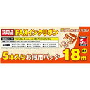 ミヨシ MIYOSHI 普通紙FAX用インクフィルム FXS55SH-1(55m×1本入り)[FXS55SH1]