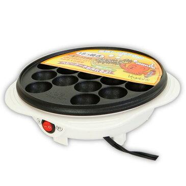 ベジタブル 電気たこ焼器 Vegetable GD-K18-W(ホワイト)