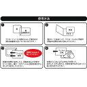 ナカバヤシ 手貼りラミフィルム 名刺サイズ対応 10枚入り TLF-002【お取り寄せ】 2