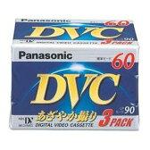 パナソニック ミニDVカセット 60分 3本パック Panasonic AY-DVM60V3