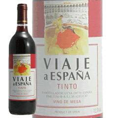 ビアッヘ・ア・エスパーニャ 赤 750ml (スペインワイン)
