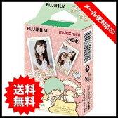 【メール便】FUJIFILM(フジフィルム)チェキフィルム キキ&ララ