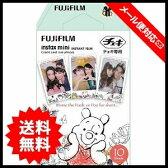 【メール便】FUJIFILM(フジフィルム)チェキフィルム くまのプーさん