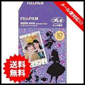 【メール便】FUJIFILM(フジフィルム)チェキフィルム ふしぎの国のアリス