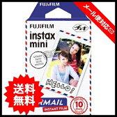 【メール便】FUJIFILM(フジフィルム)チェキフィルム エアメール