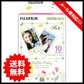 【メール便】FUJIFILM(フジフィルム)チェキフィルム ハローキティ【3】