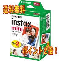 フジフィルムチェキフィルム1200枚(2Px60パック)