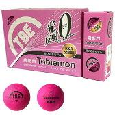 TOBIEMON (飛衛門)R&A公認ゴルフボール 視認性抜群蛍光マットカラー 2ピース・ネオン・マット・ピンク・12球 T-B2MP