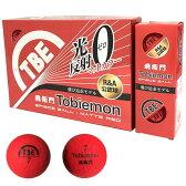 TOBIEMON (飛衛門)R&A公認ゴルフボール 視認性抜群蛍光マットカラー 2ピース・ネオン・マット・レッド・12球 T-B2MRE