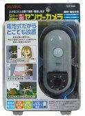 【送料無料】REVEX リーベックス SDカード録画式 センサーカメラ SD1000