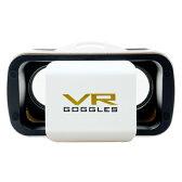 ミヨシ スマホでVR VRゴーグル コンパクトタイプ MCO VR-G02/WH 対応スマートフォンサイズ 4.5〜5.5inch
