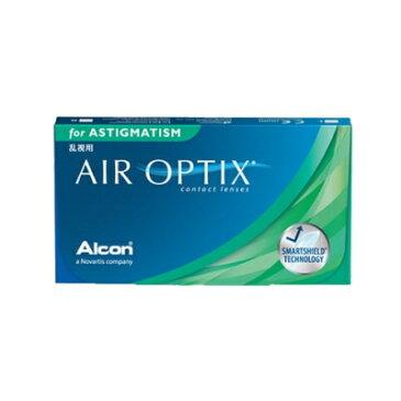 【4箱セット】【乱視用】【送料無料】エアオプティクス 乱視用 2週間使い捨てコンタクトレンズ 6枚入 4箱セット(2ウィーク/2weekトーリック)(AIR OPTIX ASTIGMATISM)