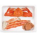 蟹 かに三昧 SZKT125(カニとマグロの『がってん寿司』)はコチラ